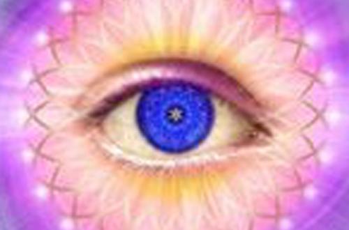 terceiro-olho